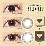 BIJOU(ビジュー) 10枚入り Brown1 1dayRefrear ブラウン5 (-4.50)