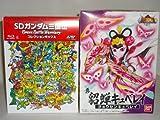 SDガンダム三国伝 Brave Battle Warriorsのアニメ画像