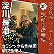 恋愛準決勝戦 【音楽映画(ミュージカル)】 淀川長治 クラシック名作映画解説全集