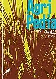 アグリペディア vol.2 (ボードゲーム攻略本)