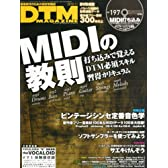 DTM MAGAZINE () 2010 11 []