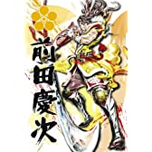 300ピース 戦国BASARA 前田慶次 (26x38cm)