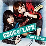 Never Give Up♪EDGE of LIFEのジャケット