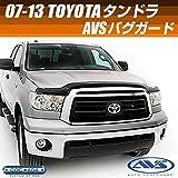 AVS 07-13 タンドラ バグガード/バグフードプロテクター トヨタ tundra [並行輸入品]