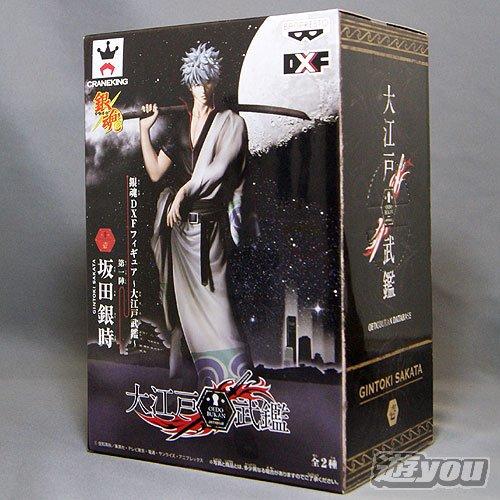 銀魂 DXFフィギュア 大江戸武鑑 第一陣 1:坂田銀時 バンプレスト プライズ