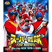 <初回生産限定>スーパー戦隊 THE MOVIE Blu−ray BOX 1976〜1995【Blu-ray】