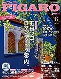 madame FIGARO japon (フィガロ ジャポン) 2014年 08月号 [モロッコ、ロマンティック案内。]