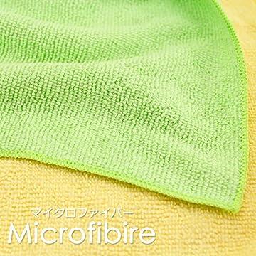 マイクロファイバータオルは100円ショップでおすすめの掃除道具