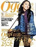 Oggi (オッジ) 2008年 09月号 [雑誌]