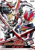 仮面ライダー電王 VOL.12 特別版[DVD]
