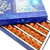 Ghasitaram's Mathura Mawa Modaks 200 gms