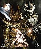 牙狼<GARO>~MAKAISENKI~ vol.5 (初回限定仕様) [Blu-ray]