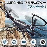 JJRC H8C 4CH ラジコン ヘリコプター◇2.4GHz マルチコプター カメラ搭載200万画素 動画/静止画 ラジコンヘリSDカード付属(フルセット)屋外屋内飛行もOK♪ホワイト 並行輸入品