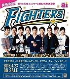 プロ野球ai~北海道日本ハムファイターズ2016~ トレーディングカード BOX商品 1BOX=12パック入り、1パック6枚入り、全77種類(予定)