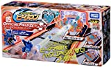 Takara Tomy Japanese Cross Fight B-Daman CB-05 - Official Field Set Plus