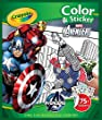 2 PACKS: Crayola Avengers Color \'n Sticker Books (04-5825)
