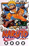 Naruto, Volume 1 (Japanese Edition) (French Edition)