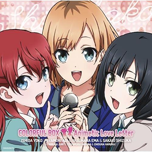 COLORFUL BOX / Animetic Love Letter(TVアニメ『SHIROBAKO』オープニング/エンディングテーマ)(初回限定盤)