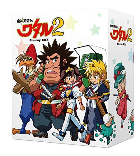 魔神英雄伝ワタル 2 Blu-ray BOX Blu-ray
