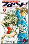 フルセット! 1 (少年チャンピオン・コミックス)