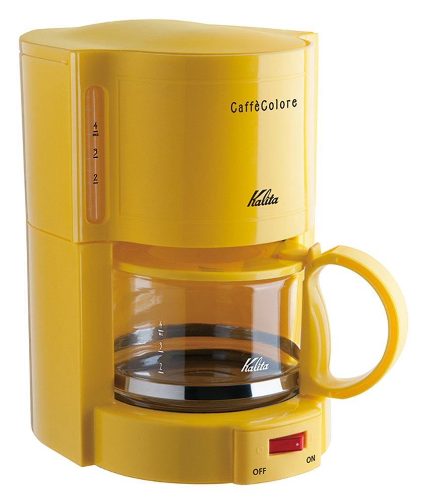 yellow coffee maker