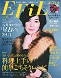 EFiL (エフィル) 2011年 01月号 [雑誌]
