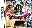 Dragon Quest IV : L'�pop�e des Elus