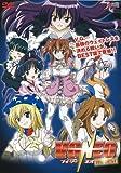 V.G.NEO  ザ・ベスト [DVD]