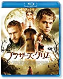 ブラザーズ・グリム スペシャル・プライス [Blu-ray]