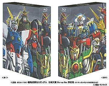 機動武闘伝Gガンダム 石破天驚 Blu-ray Box 第壱巻