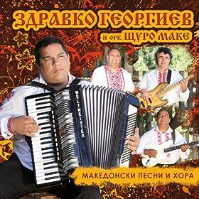 Amazon.com: Makedonski Pesni I Hora: Zdravko Georgiev I Ork. Shturo ...