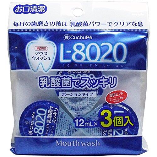 クチュッペ Lー8020 乳酸菌マウスウォッシュ 携帯用ポーションタイプ 爽快ミント 3個入