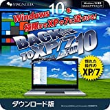 Back to XP/7 for 10 [ダウンロード]
