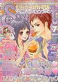 絶対恋愛SWEET (スウィート) 2009年 07月号 [雑誌]