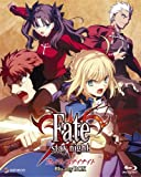 アニメ「Fate/stay night」