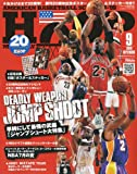 HOOP (フープ) 2009年 09月号 [雑誌]