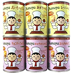 Bonne Chance パンの缶詰 6缶アソートセット