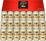 キリン 一番搾り生ビールセット 350ml×21本  K-NIS5
