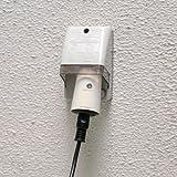 ELPA あかりセンサースイッチ BA-T103SB 【まとめ買い3セット】