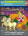 Cinderella: Level 1: Learn Hebrew Thr...