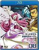 コードギアス 反逆のルルーシュ volume08 [Blu-ray]