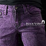 (ブラックバリア) BLACK VARIA デニムパンツ ムラ染め ストレッチ ケミカル スリム カラーデニム 22201