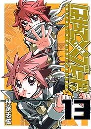 はやて×ブレード 13 (ヤングジャンプコミックス)