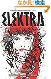 Elektra Volume 1: Bloodlines