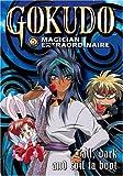 echange, troc Gokudo: Magician Extrodinaire [Import USA Zone 1]