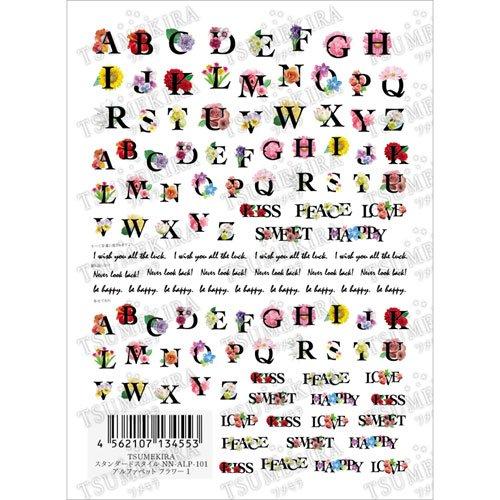 ツメキラ スタンダードスタイル アルファベット フラワー1