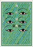 新耳袋―現代百物語〈第6夜〉 (角川文庫)