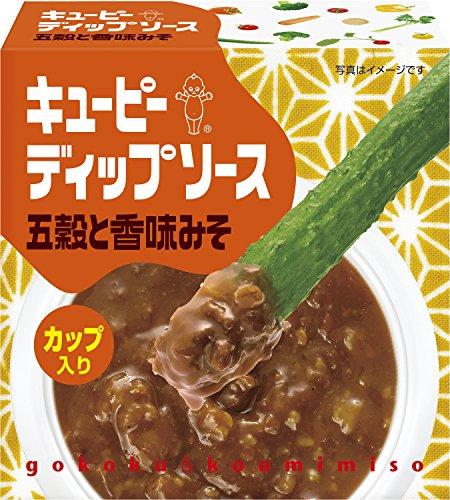 キユーピー ディップソース 五穀と香味みそ 45g×6個