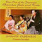 Art of Japanese Bamboo Flute &