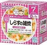 栄養マルシェ しらすの雑炊×3個